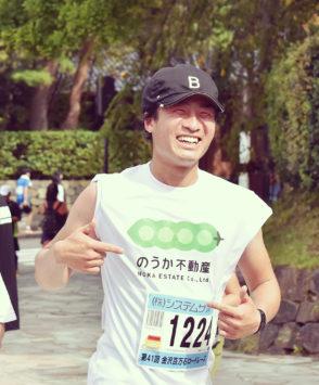 【第42回 百万石ロードレース】→大会中止