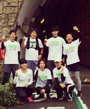 【金沢マラソン2019】最後の練習会!